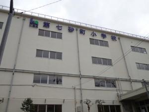第七砂町小学校④