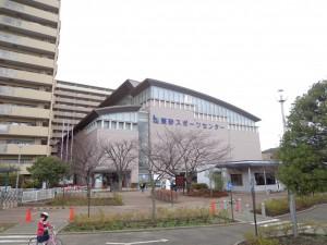 東砂スポーツセンター①
