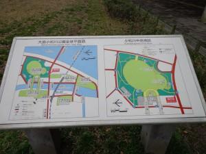 都立大島公園全体図