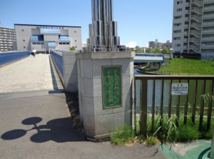 小名木川クローバー橋①