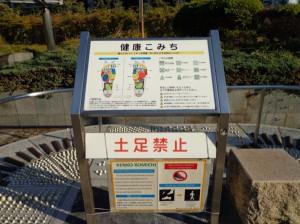 築地川銀座公園⑧