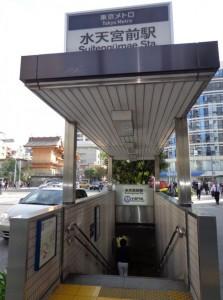 水天宮前駅出口8