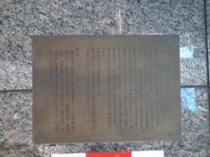 松島神社④
