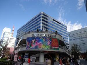 東京交通会館①