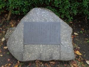 蛎殻町公園 少年の像②