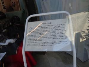 佃まちかど展示館②