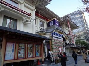 歌舞伎座④