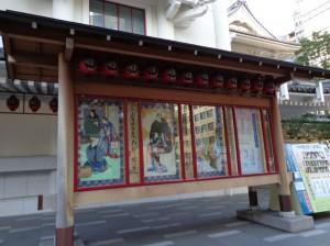 歌舞伎座⑦