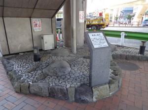 建物の礎石①