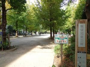 堀留児童公園⑥