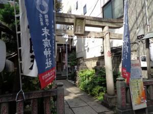 末廣神社①