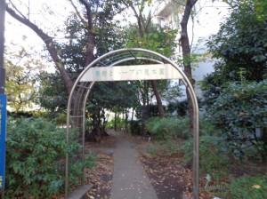 築地川采女橋公園④