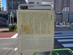 佃島砲台跡
