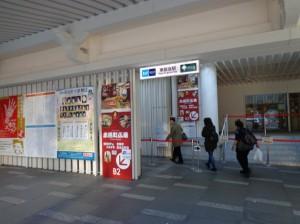 東銀座駅A3出口