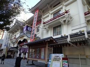 歌舞伎座⑧