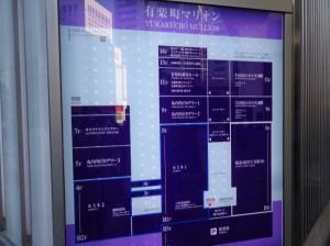阪急・ルミネ④