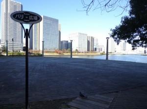 石川島公園 パリ広場①