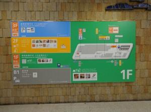 東京シティエアターミナル④