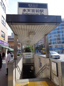 水天宮前駅出口7
