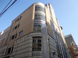 日本橋劇場①