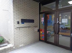 日本橋保育園①