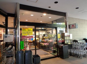 リンコス リバーシティ店