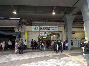有楽町駅①