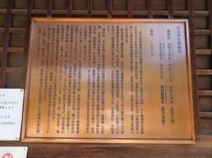住吉神社⑥