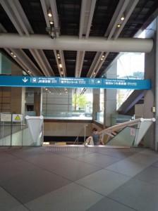 東京駅地下コンコース
