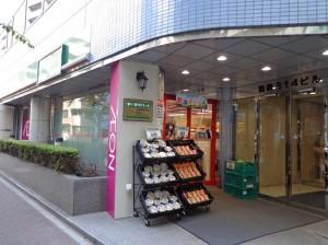まいばすけっと日本橋箱崎町店