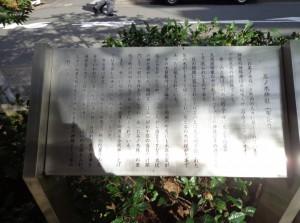 茶の木神社③