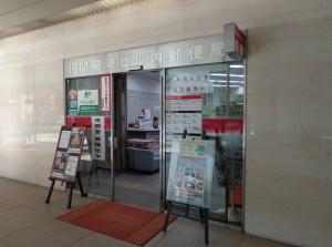 IBM内郵便局