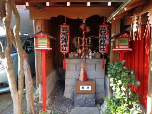 高尾稲荷神社②