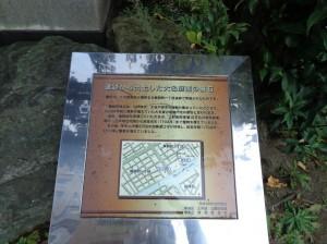 蛎殻町公園 大名庭園の景石①
