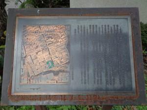 蛎殻町公園⑩ 由来板