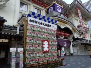 歌舞伎座⑤