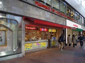 西銀座チャンスセンター①