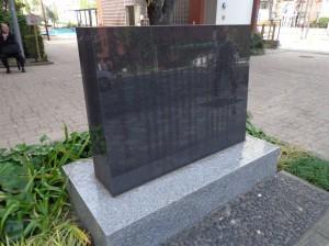 小川橋の由来碑②