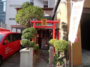 高尾稲荷神社①