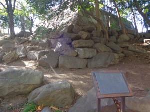 佃公園 石の由来①