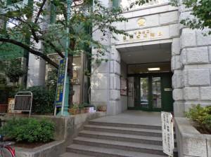 日本橋幼稚園