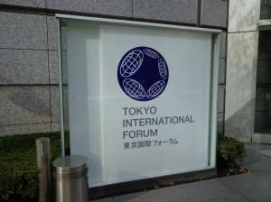 東京国際フォーラム⑥