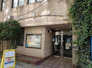 久松町区民館