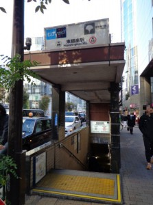 東銀座駅4番出口