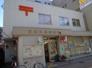 京橋月島郵便局