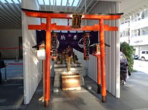 歌舞伎稲荷大明神①