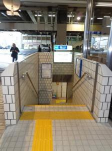 水天宮前駅出口1a