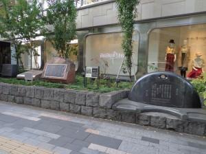 外堀通り沿い石碑
