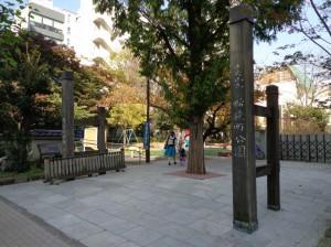 蛎殻町公園①