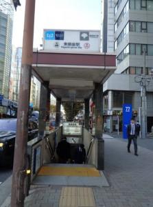 東銀座駅5番出口